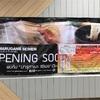 丸亀製麺パタヤ店まもなくオープン