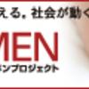 【男性の育休】経験者が育児休業を期間ごとに解説します!