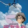 『風立ちぬ』特集!ジブリ宮崎駿監督映画の楽しみ方