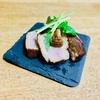 【男の料理】残り野菜を入れて煮豚を適当に作ったら奇跡の味で美味い