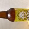 71杯目 Uki-Uki ipa