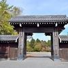 京都御苑「九条邸跡」、九條池と拾翠亭を彩る紅葉。