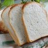 ホームベーカリーで食パンを焼くときに必要なものは?