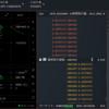 ビットコインFX(仮想通貨FX)の始め方・儲け方【現物と比較】
