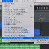 Performer Liteの使い方2〜インストールからDEMOプロジェクトの音を聞くまで