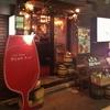 【オススメ5店】渋谷(東京)にある立ち飲みが人気のお店