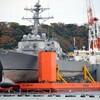 なにが無敵の盾か、イージス駆逐艦、またも横須賀市沖の洋上で修理作業中に二か所穴あく