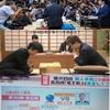 14歳のスーパー中学生のプロ棋士 藤井聡太四段が将棋史上  30年ぶりに 単独一位の29連勝を樹立!