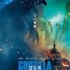 【ネタバレ注意】ゴジラ信者が作り上げた最高の宗教映画 ゴジラ キング・オブ・モンスターズ 感想