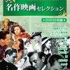 新作DVD〜『アクト・オブ・キリング オリジナル全長版』『闇のあとの光』ほか