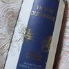 【独女の晩酌】トマト料理と相性抜群の赤ワイン~アンリ デュロング ルージュ(フランス産コク旨赤)