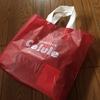 【私の夏休み1日目】celuleでの購入品紹介と、ウインドウショッピングをして思ったこと。