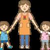 幼稚園の体験保育〜集団生活を初体験〜