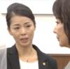 片平なぎさ 野村真美『あんみつ検事の捜査ファイル1』