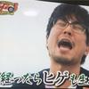 ドラマ【遺産相続弁護士 柿崎真一】読売テレビ2016夏