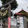 【開運招福】伊邪那美命を祀る白山神社【生業繁栄】