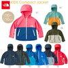ジャケットが相場の価格より安い値段です キッズ・ジュニアコンパクトが安い♪フェイス