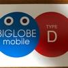UQmobileからキャンペーン中のBIGLOBE mobile(ビッグローブモバイル)のSIMカードに変えた♪