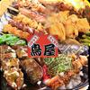 【オススメ5店】南郷・新札幌 白石・厚別・清田(北海道)にある串焼きが人気のお店