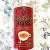 【食レポ】ビストロボス--コンソメスープ!!!