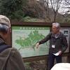湘南探訪「鎌倉・広町緑地から七里ガ浜の秋を楽しむ」