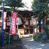 ★花園稲荷神社(東京都台東区)