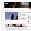 字幕つき!英語学習に役立つ英語youtubeチャンネル10選!