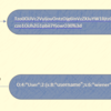 Modifying serialized data typesをやってみた