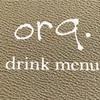 【グルメ・荻窪】野菜がいっぱい食べられるオーク