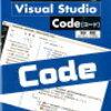 VSCode の表示言語が英語になってしまったら