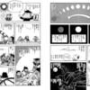 『鬼滅の刃と月齢』話題だから「風雲児たち」11巻の、天文学と数学を語る箇所も読め!(※ここ、無料で読めます!)