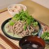 薬味たっぷり、クレソン蕎麦 @減量めし