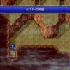 幻獣討伐 〜 FF4PR #002