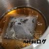 【濃縮麦茶】いつでもすぐ作れる安心安全な麦茶の作り方!