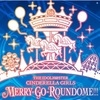【6th LIVE】THE IDOLM@STER CINDERELLA GIRLS 6thLIVE MERRY-GO-ROUNDOME!!!メットライフドーム公演2日目に参戦!感想を書いていく〜真夏の遊園地はオレンジがよく似合う~