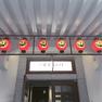歌舞伎座「一幕見席」のススメ。もしくは、4階当日券の購入方法について。