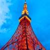 開放感MAX!輝く東京タワーの下でジンギスカンBBQ!