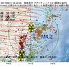 2017年09月11日 18時40分 福島県沖でM4.2の地震
