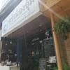 トンローの一人で入りやすいタイ料理店@Krua Nong Aoom