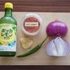 カレーの付け合わせの定番!紫たまねぎのアチャール