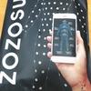 ZOZOスーツはダイエット界の革命になるか