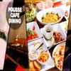 【オススメ5店】東京・大手町・日本橋・人形町(東京)にあるカフェが人気のお店