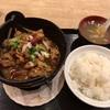 伊勢佐木町の「和記食坊」で絶味!牛肉鍋&ライス、スープセット