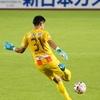 2020.10.14 FC岐阜vsブラウブリッツ秋田