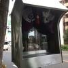 【黒髪大明神】(くろかみだいみょうじん)大阪市福島区