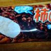 【久しぶりに自分の中でヒットしたアイス】ロッテ 柿の種チョコバーのレビュー
