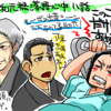 NHKドラマ版「昭和元禄落語心中」八話感想。小夏、渾身の出産シーン!うろたえる与太郎!そして同居へ