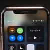 2018年iPhone、画面上部の切り抜きが小型化、外カメラにもTrueDepthカメラが搭載!?