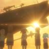 【アニメ感想】ハイスクール・フリート最終回感想 迫力ある艦隊戦! 感動必至さらば晴風!