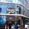 【コラボカフェ】天気の子@東京都・hotel koe tokyo